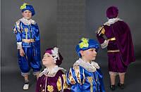 Карнавальный костюм Принц Король Паж синий