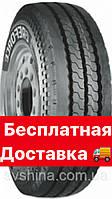 Грузовые шины 245/70R19.5 GR612 PR16 GREFORCE