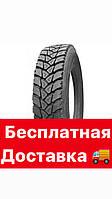 Грузовая шина Greforce GR679 (карьерная) 315/80 R22.5 156M PR20