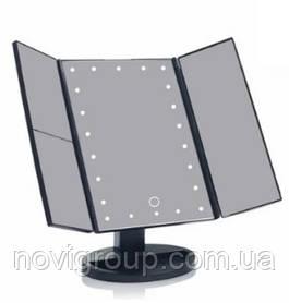Дзеркало потрійне для макіяжу з LED підсвічуванням Magic Makeup Mirror, Black