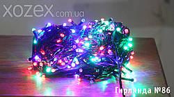 LED гирлянда 100 ламп RGB чёрный провод №86