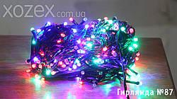 LED гирлянда 200 ламп RGB чёрный провод №87
