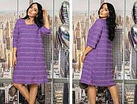Платье женское на подкладке трикотаж травка батальное 50,52,54,56,58,60