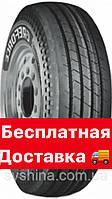 Грузовые шины 215/75R17.5 GR612 PR18 GREFORCE