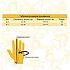Водовідштовхуючі дитячі лижні рукавиці, розмір 13, червоний, плащівка, фліс, синтепон (517137), фото 3