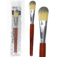 Кисть для макияжа maXmaR MB-109