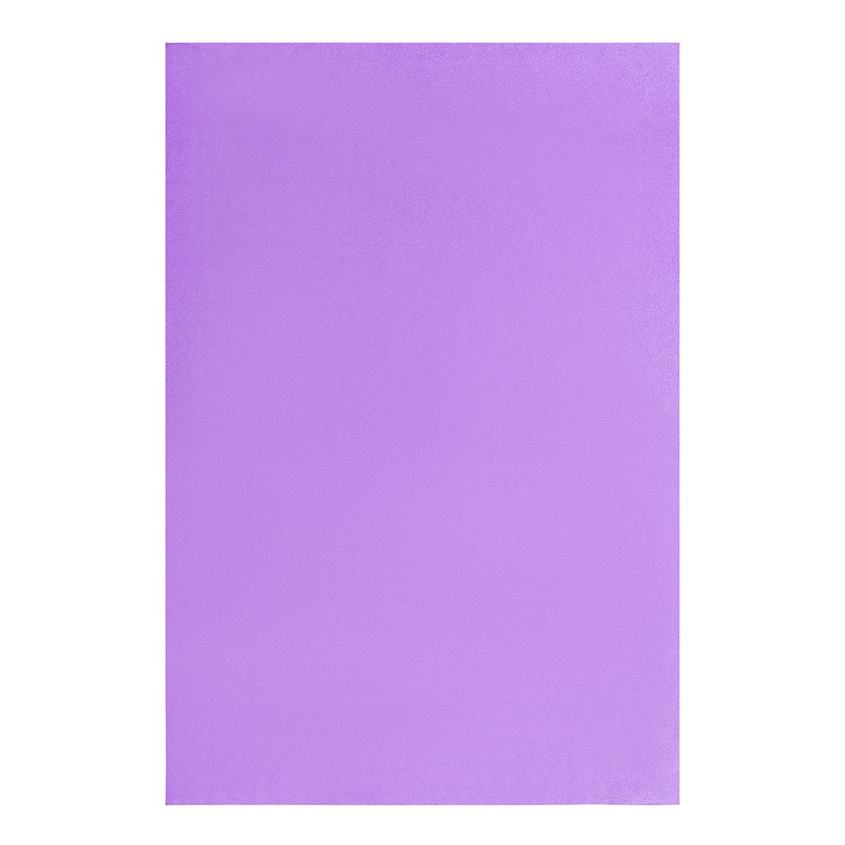 Фоамиран ЭВА фиолетовый, 200*300 мм, толщина 1,7 мм, 10 листов
