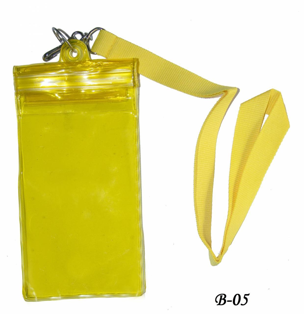 Чехол водонепроницаемый для телефона мал. B-05