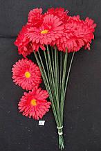 Искусственные цветы Ромашка  красная 20 шт
