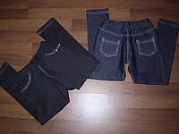 Детские Лосины джинсовые со стразами для девочек размер 10лет, фото 1
