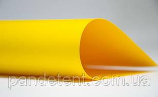 ПВХ тентовая ткань-жёлтая ПВХ 650 г/м² SIOEN (Бельгия)