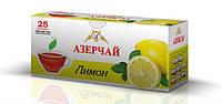 Чай черный Азерчай с ароматом лимона пакетированный 25 пак