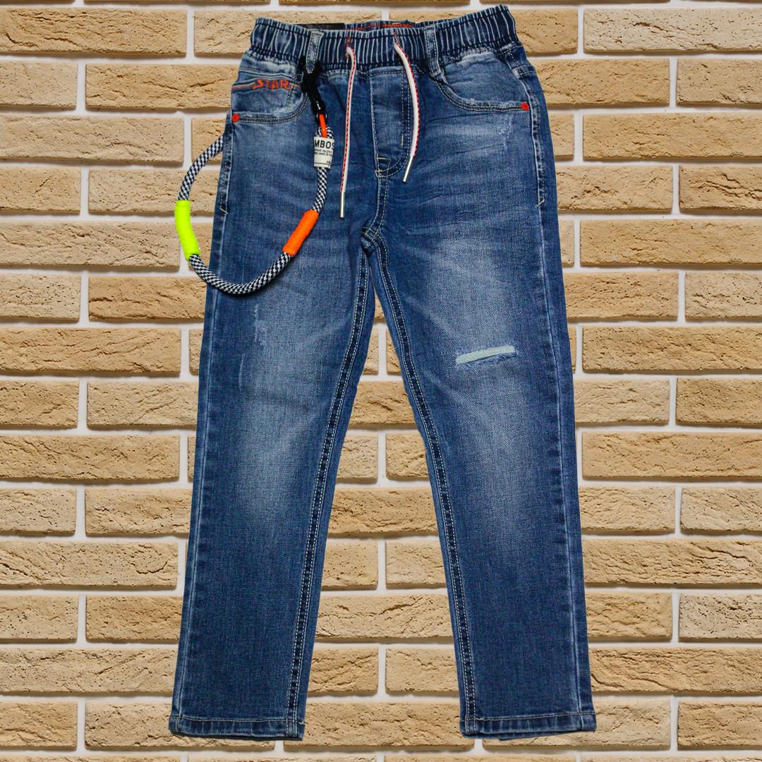 Модные стильные синие джинсы для мальчика 134-140 рост