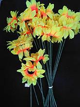 Искусственные цветы Подсолнух 20 шт