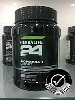 Гербалайф 24 Коктейль спортивное питание  Формула1 Sport Herbalife24