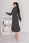 Женское платье, евро - софт, р-р 42-44; 46-48; 50-52; 54-56 (чёрный), фото 3