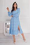Женское платье, евро - софт, р-р 42-44; 46-48; 50-52; 54-56 (голубой), фото 4