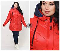 Женская куртка большого размера Украина Размеры: 52,54,56,58,60