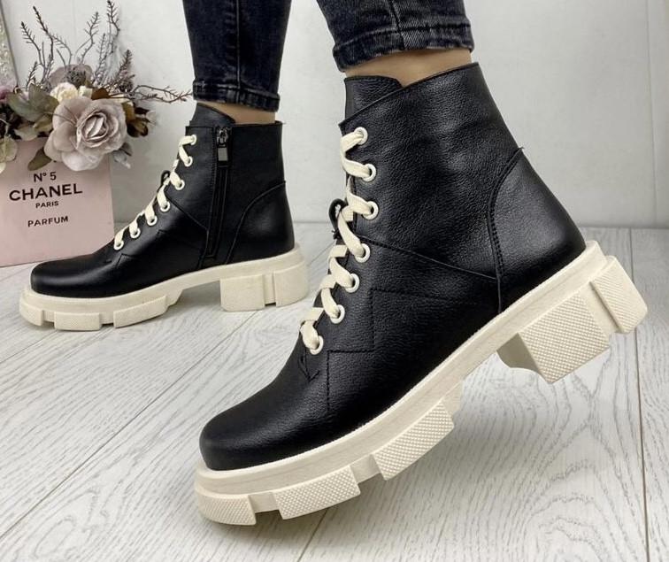 Dr. Martens 33 ! Женские демисезонные кожаные ботинки на шнуровке с толстой массивной светлой подошвой