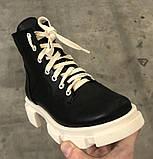 Dr. Martens 33 ! Женские демисезонные кожаные ботинки на шнуровке с толстой массивной светлой подошвой, фото 9