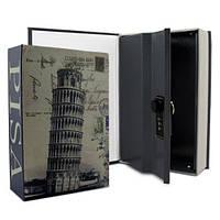 """Книга-сейф """"Pisa"""", средняя (замок кодовый)"""