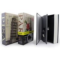 "Книга-сейф ""Париж"", средняя (замок с ключом)"