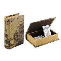 Книга-скринька маленька (20х12,5х5)