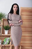 """Ангоровое платье """"Перрис"""": большой размер р. 50, 52, 54, фото 1"""