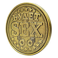 Сувенирная монета для взрослых ''SEX''