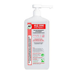 Жидкость для дезинфекции АХД 2000 Експресс 1000мл
