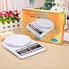 Кухонные электронные весы Kitchen SF-400, фото 6