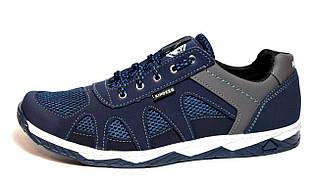 Кроссовки в сеточку мужские синие