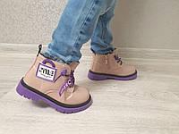 Детские демисезонные ботинки (21-26 размеры) GFB канарейка
