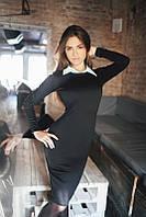 Женское черное трикотажное платье с белым воротником