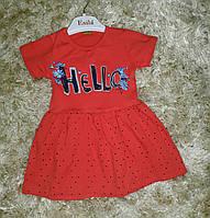 Трикотажное платье  для девочек. 92-110  рост