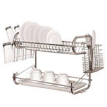 Сушилка для посуды двухъярусная Stenson Julliana 57*25*35 см (MH-0068o)