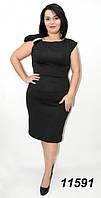 Нарядное платье с украшением -50,52,54,56