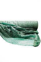 Затіняюча сітка 70% / 1.5-100/ 150м2 Agreen, фото 3