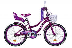 """Велосипед детский для девочки 20"""" Formula FLOWER PREMIUM 2021, перламутрово-фиолетовый"""