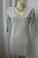 Платье женское нарядное велюр гипюр мини бренд Basic Equipment р.48 4396а
