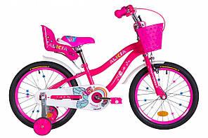 """Велосипед детский для девочки 18"""" Formula ALICIA 2021, малиновый"""