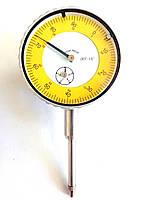 Індикатор годинникового типу Shock Proof ИЧ-10 0-10/0.01 мм з вушком, фото 1