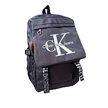Рюкзак спортивный вместительный серый 080ВА