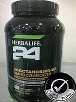 Напиток для восстановления после тренировки Гербалайф24 Восстановление выносливости