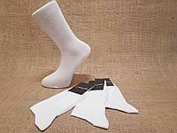 Мужские носки высокие с хлопка Пьер Кардин 41-44 белый