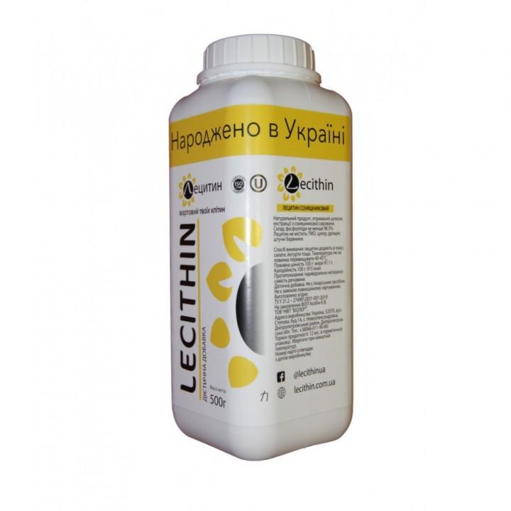 Соняшниковий лецитин, 500 г, Lecithin