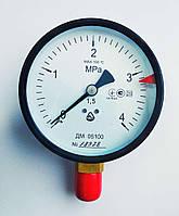 Манометр ДМ 05100 (до 4,0 мПа; кл. точності 1,5; М20х1,5).