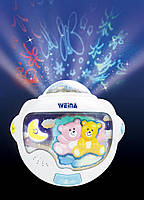 Ночной светильник с проектором на кроватку Weina «Двойняшки Тедди»