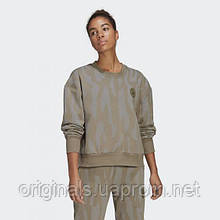 Женский свитшот Adidas by Stella McCartney Sweatshirt GL7670 2021