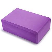 Блок для йоги и фитнеса опорный 225х150х75мм Фиолетовый